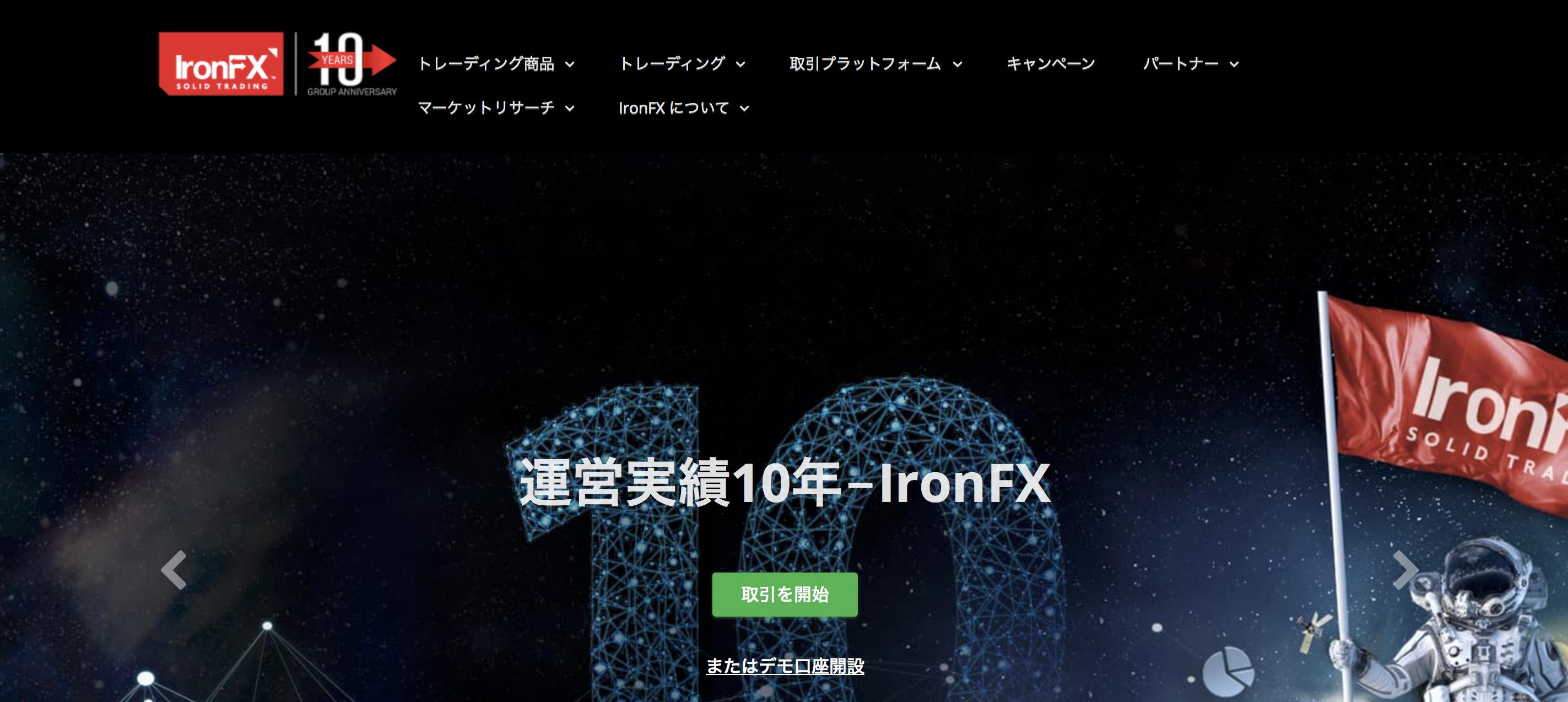Ironfx_top_image